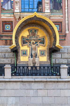 Architectural detail of the Church of the Savior on Spilled Blood in St. Petersburg photo