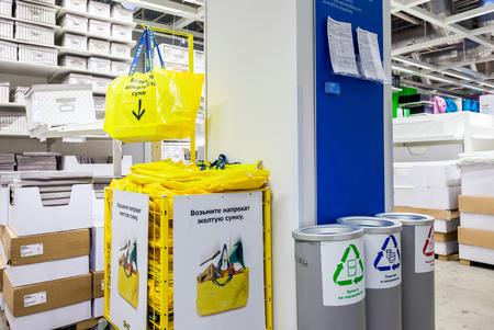 SAMARA, RUSLAND - DECEMBER 27, 2014: Grote gele het winkelen zakken in IKEA Samara Store. IKEA is de grootste meubelhandelaar ter wereld, opgericht in 1943 in Zweden