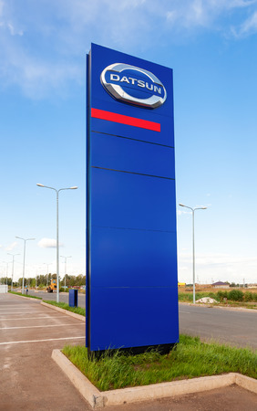 nissan: SAMARA, RUSSIA - AUGUST 30, 2014: Official dealership sign of Datsun. Datsun is an automobile brand owned by the Nissan Motor Company