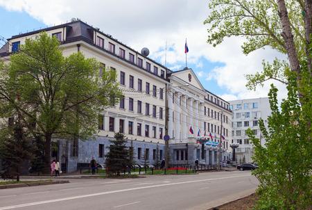 duma: SAMARA, RUSSIA - MAY 1, 2012: Building of the Samara Regional Duma. Provincial government office