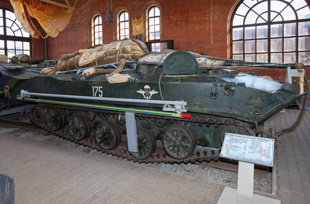 airborne vehicle: TOGLIATTI, RUSSIA - MAY 2, 2013: The BMD-1 is a Soviet airborne amphibious tracked infantry fighting vehicle (Combat Vehicle of the Airborne) in Togliatti Technical museum