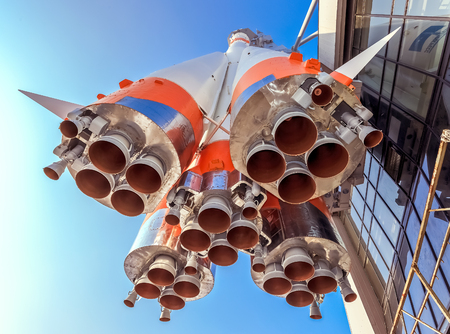 SAMARA, RUSSIA - MARCH 10, 2013: Rocket engine of Soyuz type rocket. Soyuz launch vehicle is the most frequently used launch vehicle in the world
