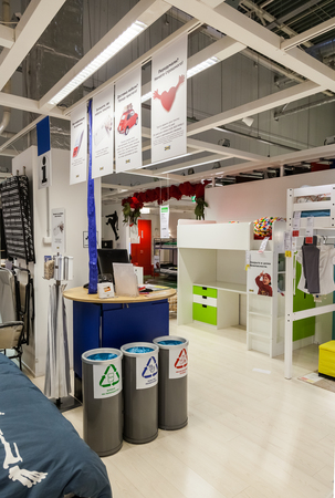 ikea: SAMARA, RUSSIA - JANUARY 24, 2015: IKEA information points at the Ikea store of Samara. IKEA is the worlds largest furniture retailer, founded in Sweden in 1943