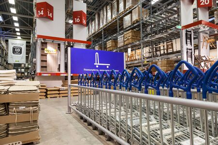 ikea: SAMARA, RUSSIA - JANUARY 24, 2015: Interior of the IKEA Samara Store. IKEA is the worlds largest furniture retailer, founded in Sweden in 1943