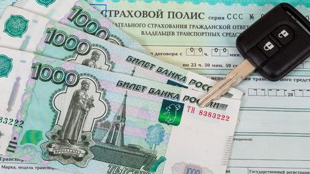 compulsory: SAMARA, RUSSIA - FEBRUARY 4, 2015: Compulsory Third PartyGreen Slip Insurance policy, money and car key Editorial