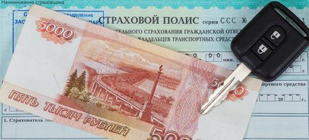 SAMARA, RUSSIA - FEBRUARY 4, 2015: Compulsory Third PartyGreen Slip Insurance policy, money and car key