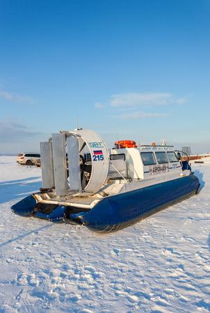 SAMARA, RUSSIA - FEBRUARY 14, 2015: Hovercraft on the ice of the frozen Volga River in Samara