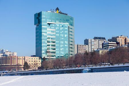 majority: SAMARA, RUSSIA - FEBRUARY 14, 2015: Office building of russian oil company Rosneft in winter. Rosneft is an integrated oil company majority owned by the Government of Russia Editorial
