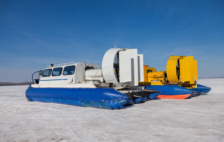 SAMARA, RUSSIA - FEBRUARY 23, 2015: Hovercraft transporter on the Volga embankment in Samara, Russia photo
