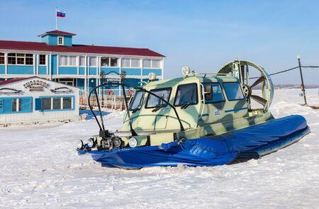hovercraft: SAMARA, RUSSIA - FEBRUARY 23, 2015: Hovercraft transporter on the Volga embankment in Samara, Russia