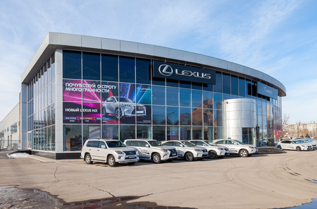 lexus auto: SAMARA, RUSSIA - MARCH 1, 2015: Official dealer Lexus in Samara, Russia. Lexus is the luxury vehicle division of Japanese automaker Toyota Motor Corporation