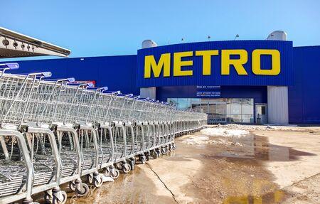 diversified: SAMARA, RUSSIA - MARCH 14, 2015: METRO Cash & Carry Samara Store. Metro Group is a German global diversified retail group based in Dusseldorf