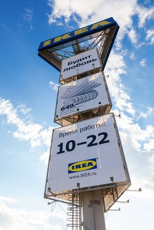 retailer: SAMARA, RUSSIA - SEPTEMBER 6, 2014: IKEA sign board against sky at the IKEA Samara Store. IKEA is the worlds largest furniture retailer