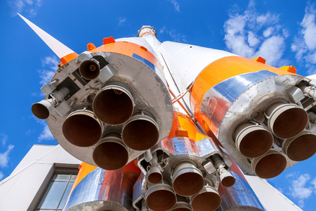 soyuz: SAMARA, RUSSIA - APRIL 11, 2015: Rocket engine of Soyuz type rocket. Soyuz launch vehicle is the most frequently used launch vehicle in the world Editorial