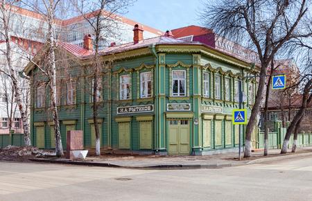 ulyanov: SAMARA, RUSSIA - APRIL 11, 2015: Memorial house-museum of Vladimir Ilyich Lenin in sunny spring day Editorial