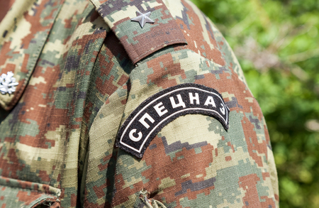 special forces: SAMARA, RUSSIA - MAY 30, 2015: Chevron on the sleeve uniforms of the russian special forces