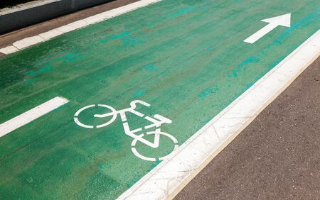 safer: Dedicated bicycle lane, designed to make cycling safer