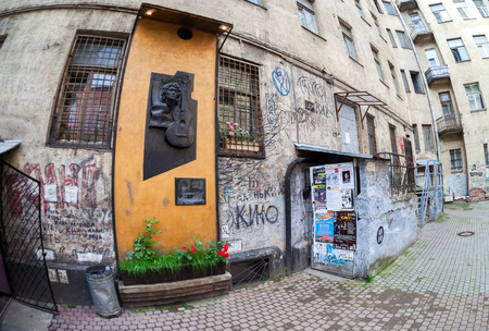pioneers: ST.PETERSBURG, RUSSIA - AUGUST 7, 2015: Memorial to Viktor Tsoi (1962-1990) was a Soviet musician, songwriter, and leader of the band Kino. He is regarded as one of pioneers of Russian rock