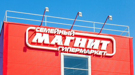 retailer: SAMARA, RUSSIA - JUNE 23, 2015: Logo of family hypermarket Magnet against blue sky. Russias largest retailer