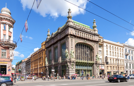 prospect: ST.PETERSBURG, RUSSIA - AUGUST 5, 2015: Eliseevsky store building on Nevsky Prospect in summer sunny day