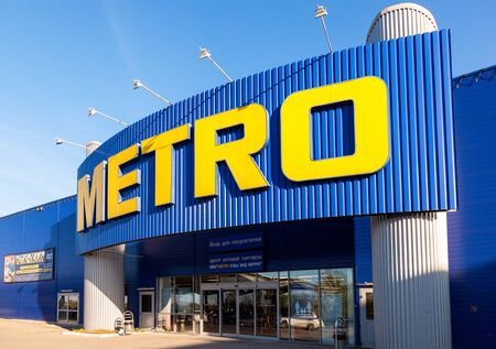 SAMARA, RUSSIA - SEPTEMBER 13, 2015: Metro Cash & Carry Samara Store. Metro Group is a German global diversified retail group based in Dusseldorf