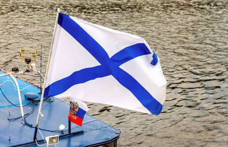 naval: Naval flag of Russia Stock Photo