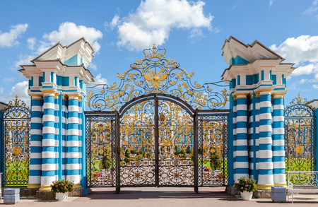 summer residence: Openwork gate of Catherine Palace - the summer residence of the Russian tsars. Pushkin, Saint-Petersburg