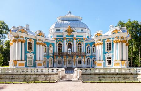 tsarskoye: ST.PETERSBURG, RUSSIA - AUGUST 4, 2015: Hermitage Pavilion at the Catherine Park, Tsarskoye Selo in summer sunny day