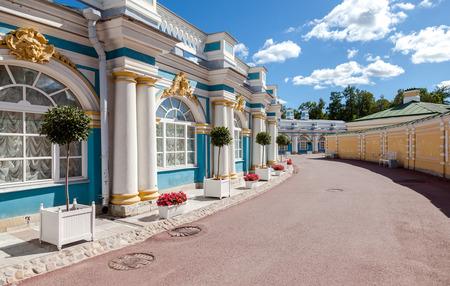 Russian palace: San Petersburgo, Rusia - 04 de agosto 2015: Palacio de Catalina - la residencia de verano de los zares rusos. Ts�rskoye Selo, Rusia