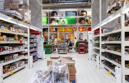 vyborg: VYBORG, RUSSIA - AUGUST 6, 2015: Interior of the hypermarket Karusel. One of largest retailer in Russia