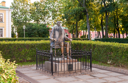peter the great: ST.PETERSBURG, RUSSIA - AUGUST 5, 2015: Monument to Peter The Great in Peter and Paul fortress (sculptor Shemyakin) in summer day Editorial