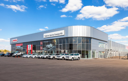 toyota: SAMARA, RUSSIA - MAY 11, 2015: Office of official dealer Toyota. Toyota Motor Corporation is a Japanese automotive manufacturer headquartered in Toyota, Aichi, Japan
