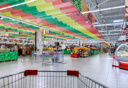 hypermarket: SAMARA, RUSSIA - MAY 31, 2015: Interior of the new hypermarket Magnet. Russias largest retailer Editorial