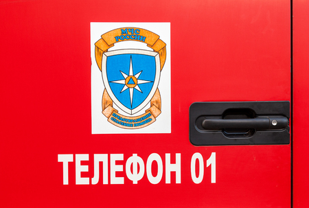 accident fire truck: SAMARA, RUSSIA - NOVEMBER 7, 2015: Emblem Ministry of Emergency Situations of Russia on the fire truck. Text on russian: Phone 01
