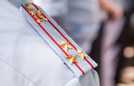 colonel: SAMARA, RUSSIA - MAY 30, 2015: Shoulder strap colonel of the russian police Editorial