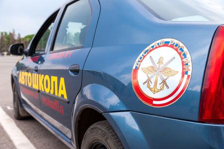 driving school: SAMARA, RUSSIA - MAY 30, 2015: Training vehicle of a russian driving school in Samara
