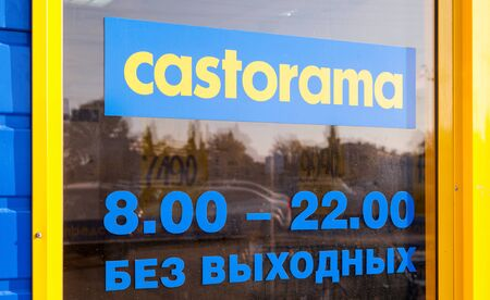working week: SAMARA, RUSSIA - SEPTEMBER 19, 2015: Entrance to the building materials hypermarket Castorama. Working time. Text in Russian: Seven days a week
