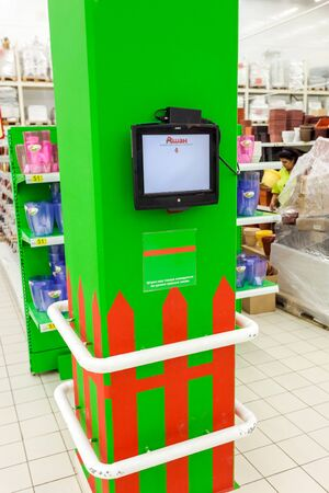 produce departments: SAMARA, RUSSIA - NOVEMBER 29, 2015: Barcode scanner on the wall in the supermarket Auchan. French distribution network Auchan unites more than 1300 shops