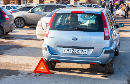 superstore: SAMARA, RUSSIA - NOVEMBER 29, 2015: Two vehicle accident at superstore entrance