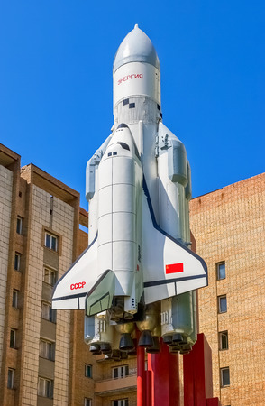 manned: SAMARA, RUSSIA - MAY 12, 2014: Small copy of space shuttle Buran in sunny day. Buran orbiter is the first reusable manned space vehicle in Russia