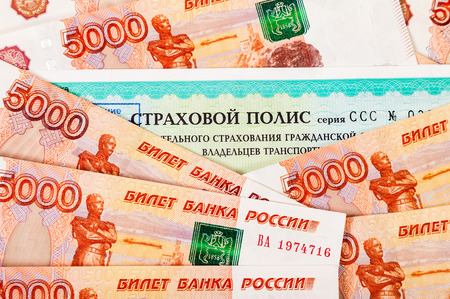 compulsory: SAMARA, RUSSIA - JANUARY 9, 2016: Car Insurance. Compulsory Third PartyGreen Slip Insurance policy and russian rubles. Text in russian: Insurance policy