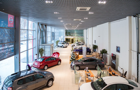 automaker: SAMARA, RUSSIA - JANUARY 10, 2016: Inside in the office of official dealer Nissan. Nissan is a Japanese multinational automaker