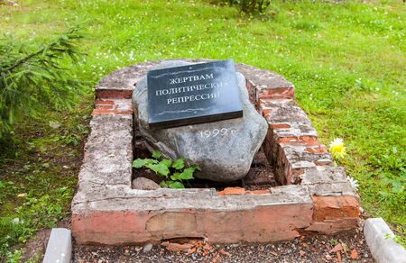LUBYTINO, NOVGOROD REGION, RUSSIA - JULY 26, 2015: A monument to the victims of political repressions. Text in russian: Victims of political repressions