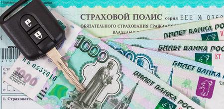 compulsory: SAMARA, RUSSIA - JANUARY 29, 2016: Car Insurance. Compulsory Third PartyGreen Slip Insurance policy, russian rubles and and car key. Text in russian: Insurance policy