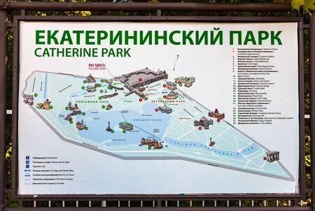 selo: SAINT-PETERSBURG, RUSSIA - AUGUST 04, 2015: Layout of the Catherine Park in Pushkin (Tsarskoe Selo) Editorial