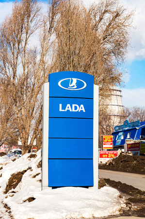 manufacturer: SAMARA, RUSSIA - JANUARY 14, 2016: Official dealership sign of Lada. Lada is a Russian automobile manufacturer