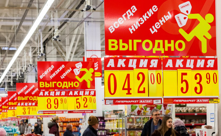 low prices: SAMARA, RUSSIA - FEBRUARY 7, 2016: Advertisement in the hypermarket Magnit. Text in russian: Always low prices, profitable