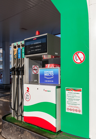 car retailer: SAMARA, RUSSIA - FEBRUARY 20, 2016: Filling the column with different fuels at the gas station Tatneft. Tatneft is one of the russian oil companies Editorial