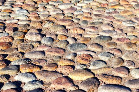 empedrado: Vieja carretera asfaltada como antecedentes de cerca