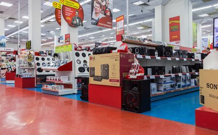 retail chain: SAMARA, RUSSIA - MARCH 8, 2016: Interior of the electronics shop M-Video. Is the largest Russian consumer electronic retail chain